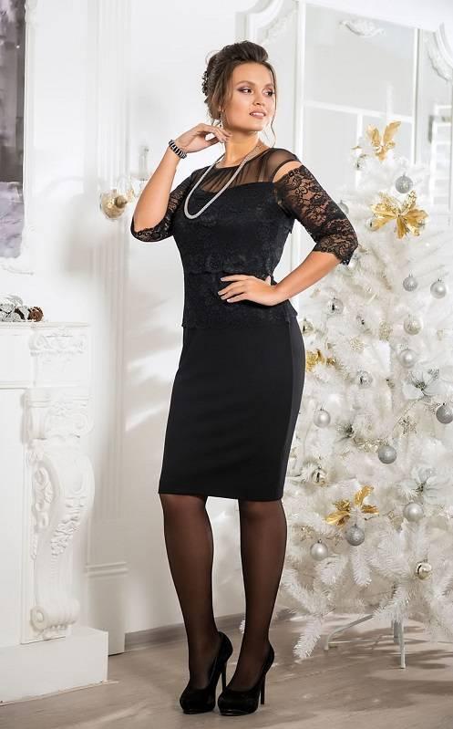 Купить Торжественное Платье В Воронеже